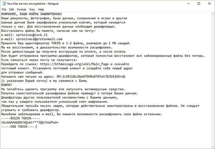 vegalocker ransomware text note