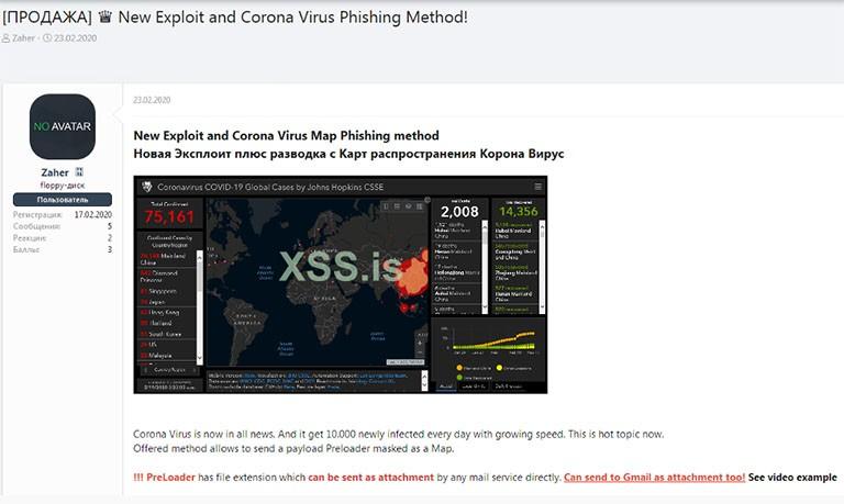 covid-19 xss fake map