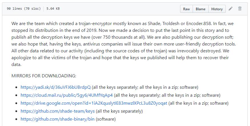 Shade team GitHub repository
