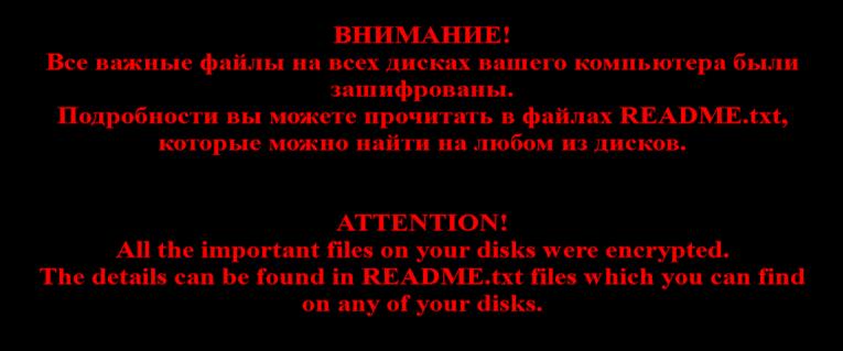 Schatten Ransomware Desktop-Hintergrund