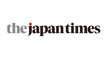 How to Reset Password for Your New Japan Times User Management System screenshot