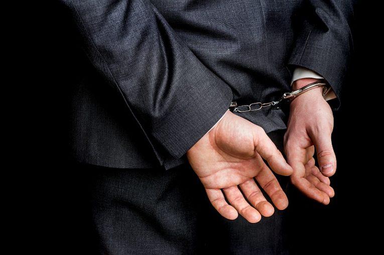 Police Arrests Cybercrime Gang Operating in Europe screenshot