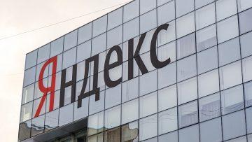 Massive Botnet Attack Targets Biggest Russian Web Portal screenshot